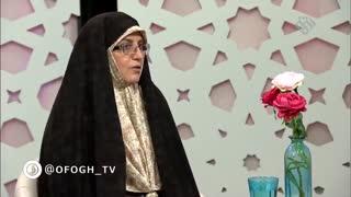 برنامه آفاق || 14 بهمن 97