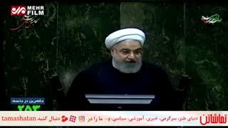 روحانی: برخی از آب های مانده را برای ما می آورند