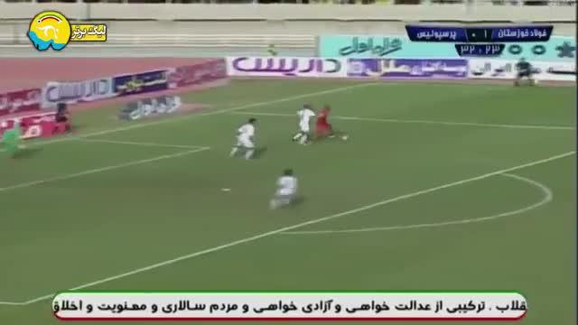 خلاصه دیدار فولاد 2_1 پرسپولیس (هفته 17 لیگ برتر ایران)