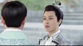قسمت پنجم سریال چینی هرگز نمیذارم بری (افسانه ی هوبو)