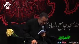 دلتنگیام مونس زخمای دل دیروزه (زمینه دلسوز) محمود کریمی | فاطمیه 97