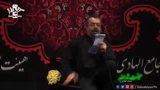 از صدر زین ذوالجناح افتاده شاه (شور دلسوز) محمود کریمی | فاطمیه 97