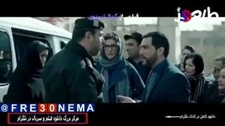 فیلم کمدی مارموز کمدی مارموز ساخته کمال تبریزی مارموز سکانس گشت ارشاد