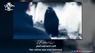 زیر باران دوشنبه - علی فانی | Urdu English Arabic Subtitles