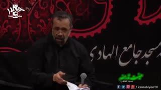 برام دعا کن بابا منم (نوحه حضرت رقیه) محمود کریمی | فاطمیه 97