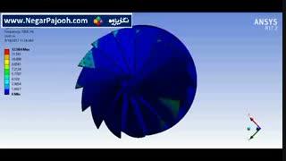 نگارپژوه :: تحلیل تنش مکانیکی در ورک بنچ انسیسblade disk in workbench ansys