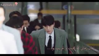 ترجمه آهنگ chen در سریال قلبت رو لمس کن♥