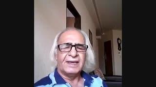 تن لرزه ی دریا  : شعر و دکلمه  استاد هوشنگ رئوف