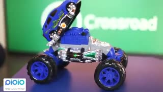 ماشین بازی آب پاش کنترلی | فروشگاه اینترنتی پیویو