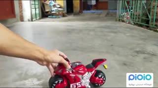 موتور بازی کنترلی مدل 4D | فروشگاه اینترنتی پیویو
