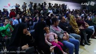 نشست خبری فیلم ماجرای نیمروز، رد خون