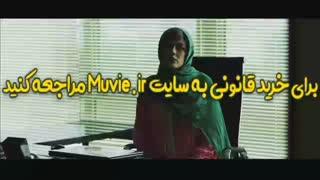 دانلود قسمت سوم سریال نهنگ آبی (کامل) قانونی با کیفیت FULL HD از مووی ایران