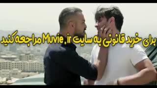 دانلود قسمت چهارم از فصل دوم سریال ممنوعه (کامل) مناسب گوشی و کامپیوتر از مووی ایران