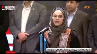 نرگس آبیار بهترین کارگردان جشنواره فجر شد