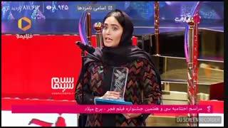 اشکها وصحبتهای الناز شاکردوست در اختتامیه سی و هفتمین جشنواره فیلم فجر