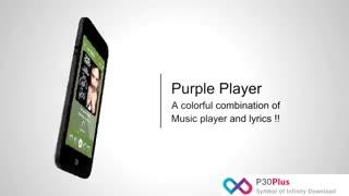 موزیک پلیر بصری و حرفه ای Purple Player Pro  اندروید
