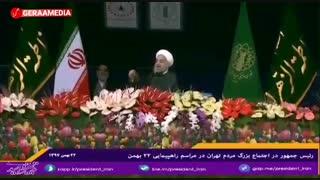 #روحانی در سخنرانی #۲۲بهمن: اساس #انقلاب این بود که فضیلت جای رذیلت و اخلاق جای ابتذال بنشیند