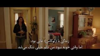 تریلر فیلم A Dogs Way Home با زیرنویس فارسی + محاصبه با بازیگراش