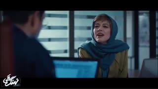 دانلود حلال و قانونی سریال نهنگ آبی قسمت سوم