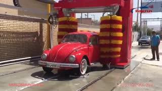 شستشوی ماشین کلاسیک با دستگاه کارواش دروازه ای ایستوبال