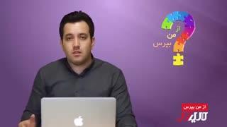 چرا وبسایت ایسام در ایران رقیب ندارد؟