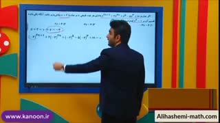 تدریس تقسیم چند جمله ای در ریاضی نهم از علی هاشمی