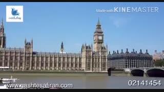 بیگ بن لندن
