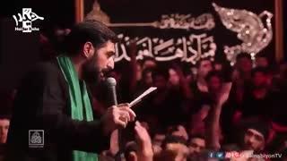 دلی که بی قراره (مداحی حضرت زهرا) مجید بنی فاطمه | فاطمیه 97
