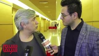 مصاحبه با ایرج شهزادی-برنده سیمرغ بهترین صدابرداری فیلم متری شیش و نیم