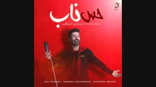 آهنگ جدید محمد مولایی با نام حس ناب