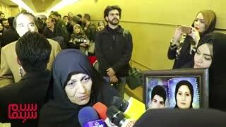 مصاحبه با مادر شهیدان منصوری-از خانم آبیار و آقای قاسمی ممنونم