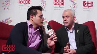 جشنواره فجر از زبان رئیس سازمان فرهنگی هنری شهرداری تهران