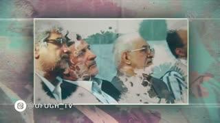 جهان آرا || 22 بهمن 97 || معرفی دکتر صفار هرندی