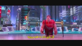 دانلود انیمیشن رالف خرابکار 2 Ralph Breaks The Internet 2018 با زیرنویس چسبیده فارسی