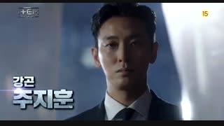 تیزر سریال کره ای آیتم Item 2019 با بازی جو جی هون ، جین سه یون  بزودی در کانال سیسی گرل