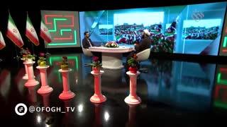 جهان آرا || 21 بهمن 97 || حجت الاسلام حامد کاشانی || ارتداد و انحراف بعد از چهل سال
