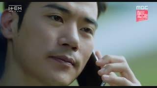 قسمت سوم و چهارم  سریال کره ای Item 2019 - با زیرنویس فارسی