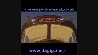 50 کارتون به زبان انگلیسی - خانه کتاب و ترجمه دقیق