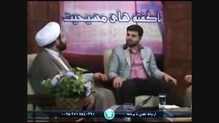 شبکه ولایت - برنامه ناگفته های مسیحیت - قسمت چهارم - استاد عباسی و رضوی