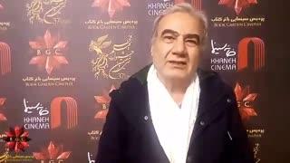 صحبتهای تدوینگر کهنه کار سینمای ایران درباره فیلم آشفتگی