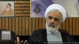 مجید انصاری: بعد از جلسه شنبه، تهدید به قتل شدم