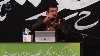 Raefipour-Enghelabe_Eslami_Va_Mahadaviyat-Kermanshah-1397.09.12-[www.MahdiMouood.ir]