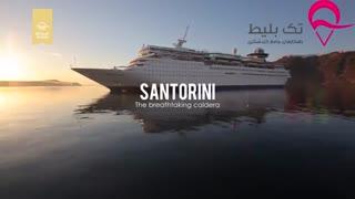 سفر رویایی با تور کروز یونان