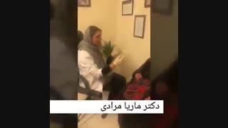 تخلیه ژل پاژ | دکتر ماریا مرادی