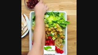 طرز تهیه سالاد پاستای سزار همراه با مرغ سرخ شده - سبزی لاین
