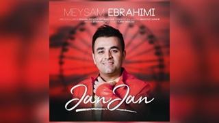 آهنگ جدید میثم ابراهیمی به نام جان جان