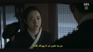 قسمت دوم سریال کره ای هه چی+ زیرنویس چسبیده Haechi 2019با بازی جانگ ایل وو و گوآرا