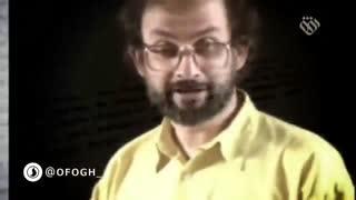 سلمان رشدی || کار کوتاه