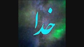 کتاب آسمانی(قرآن)(پارت 2)