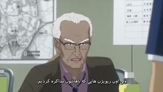 زمستونی Revisions قسمت 7 فارسی